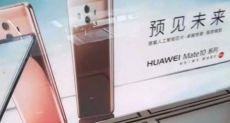 Huawei Mate 10 показали на промо-плакате в цвете Rose Gold