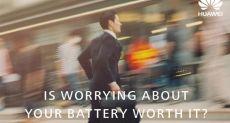 Huawei Mate 9 должен удивить автономностью