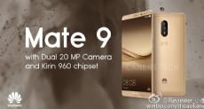 Huawei Mate 9 получит Kirin 960 с ядрами Cortex-A73 и двойную камеру на 20 Мп