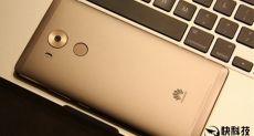 Huawei Mate 9: последние подробности о флагмане