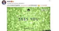Huawei P10: яркая палитра цветов и предположительные цены