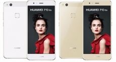 Huawei P10 Lite появился в предзаказе в Португалии