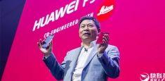 Продажи Huawei P9 и P9 Plus достигнут 10 млн экземпляров к концу года