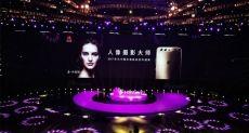 Триумф Huawei P9: продано более 12 миллионов смартфонов