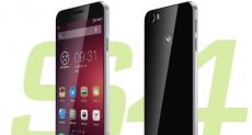 JiaYu S4 все-таки выйдет, но он будет бюджетным смартфоном с ценником $100.