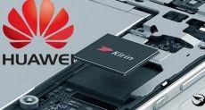 Производство 10-нанометрового чипа Kirin 970 стартует в I квартале 2017 года