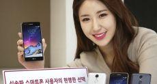 LG X300: представлен бюджетник с чипом Snapdragon 425 и Android 7.0 Nougat