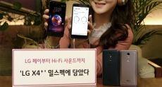 Представлен защищенный LG X4+ с Hi-Fi звуком