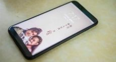 Xiaomi X1 или Lanmi X1 впервые на «живом» фото
