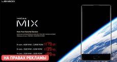 Leagoo KIICAA Mix: выберете характеристики безрамочного смартфона