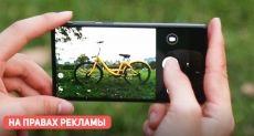 Leagoo KIICAA Mix против iPhone 6 и Samsung Galaxy S8+: сравнение камер