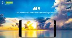 Анонс Leagoo M9: безрамочный бюджетник с 4 камерами