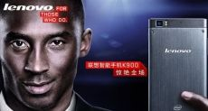Lenovo прекратит выпуск смартфонов под собственным брендом, переключившись на Motorola и ZUK