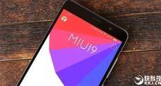 В MIUI 9 станет возможна блокировка рекламы
