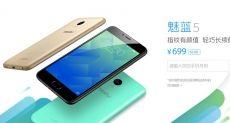 Meizu Blue Charm 5 (Meilan 5, M5) получил новые расцветки пластикового корпуса