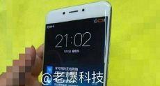 Смартфон Meizu с изогнутым дисплеем вновь дал о себе знать на «живых» снимках