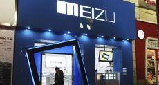 Фото передней панели Meizu 15: неожиданные открытия