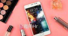 Неизвестный смартфон Meizu засветился в сети