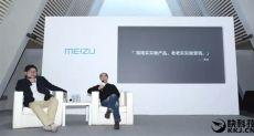 Meizu демонстрирует рекордные продажи при низкой рентабельности