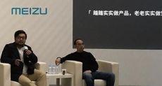 Meizu выпустит смартфон с чипом Qualcomm в четвертом квартале и обещан рост ценников на новый модельный ряд