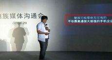 Meizu продолжит экспериментировать со вторым дисплеем и выпустит флагман с Snapdragon 835