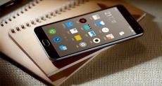 Заднюю панель неизвестного смартфона Meizu продемонстрировали на фото