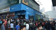 В сети появилась визуализация Meizu 15 Plus