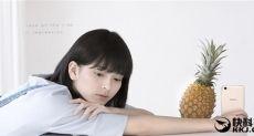 На Meizu E2 за сутки оформлено 3 миллиона предзаказов