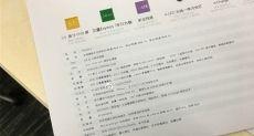 Meizu установит чип Exynos 7872 в смартфоне Meizu E2S или выпустит еще одну модификацию Meizu E2