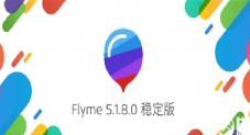 Стабильная версия Meizu Flyme 5.1.8.0 уже доступна для целого ряда смартфонов компании