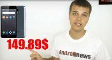 Meizu M2 Note: предложение от Gearbest – $149,89