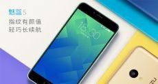 Meizu M5X на базе Snapdragon 650 замечен в Geekbench