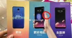 Промо-плакат Meizu M6S подтверждает сканер отпечатков пальцев на правой грани