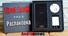 Meizu Pro 5: экспресс-видеообзор распаковки и первых впечатлений