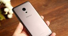Meizu Pro 6s: приготовьтесь к презентации смартфона на платформе MediaTek