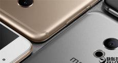 Цена и характеристики Meizu Pro 6s стали известны до презентации