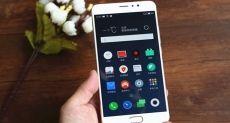 Старт продаж Meizu Pro 6 Plus с 128 Гб ROM и снижение цен на ряд смартфонов Meizu