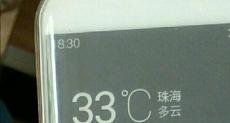 «Живой» Meizu Pro 7 засветился на фотографиях