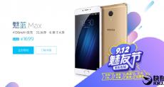 Ли Нань опроверг слухи о выходе Meizu Pro 7 в этом году. Ждем Meizu Pro 6s?