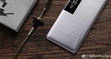 Meizu Pro 7: «мозговой штурм» рекламой и фото флагмана