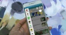 Meizu Pro 7 с изогнутым дисплеем показали на фото