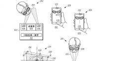 Moto Z (2017) могут оснастить сканером радужки глаза