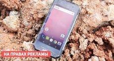 NOMU S30 mini: распаковка смартфона для активных пользователей