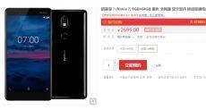 Предзаказ на Nokia 7 и фото задней панели Nokia 9
