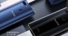 Представлен Nubia Z17S: бескрайний дисплей, мощная начинка и 4 камеры