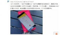 Появилось фото OnePlus 3T