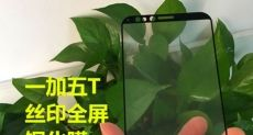 OnePlus 5T обречен быть дороже OnePlus 5? И фото передней панели флагмана