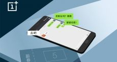 OnePlus 5: очередной тизер производителя и Geekbench подтверждает 8 Гб ОЗУ
