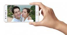 Oppo F3 Plus рассекречен производителем за день до анонса