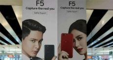 Oppo F5 получит дисплей с соотношением сторон 18:9 и двойную фронтальную камеру